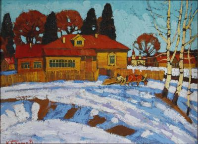 Kim Britov - Red House
