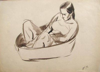 Fedir Glyshuk - Bather, 1954