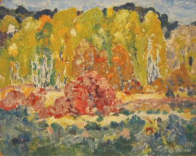 Sold Works: Gavriil Malysh - Pink Bush