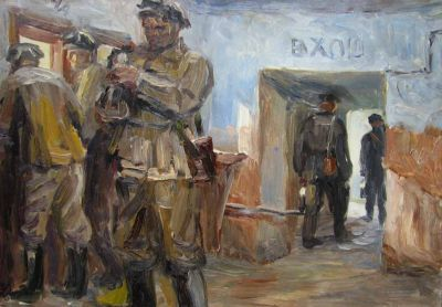 Konstantin Mikhailov - Repair Shop, 1965