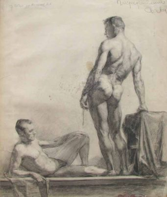 Erikh Rebane - Study of Two Men