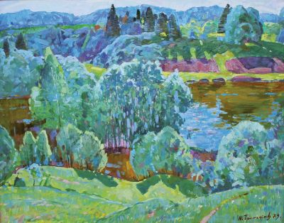 New Works - Summer by the River