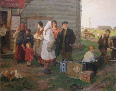 Viktor Vorobev - Village Meeting, 1954