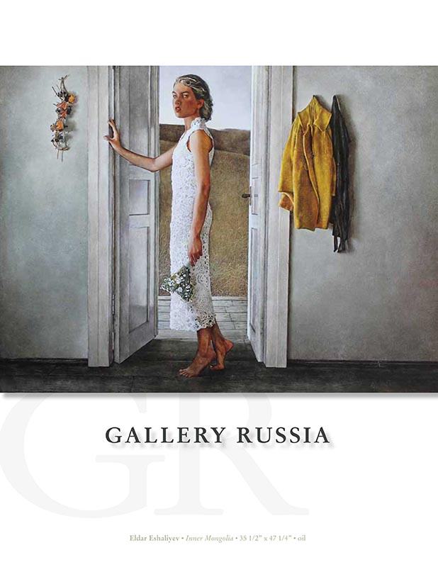 Gallery Russia Sept 2014 Catalog First Page